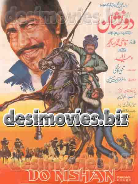 Do Nishan (1980) Lollywood Original Poster