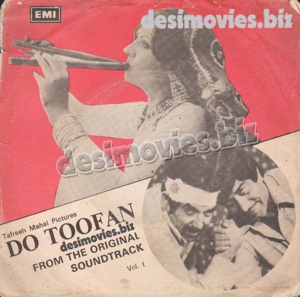 DoToofan (1980) - 45 Cover