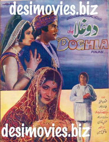 Doghla (1975) Lollywood Original Booklet