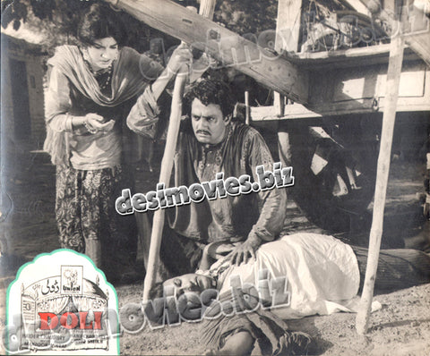 Doli (1965) Lobby Card Still E