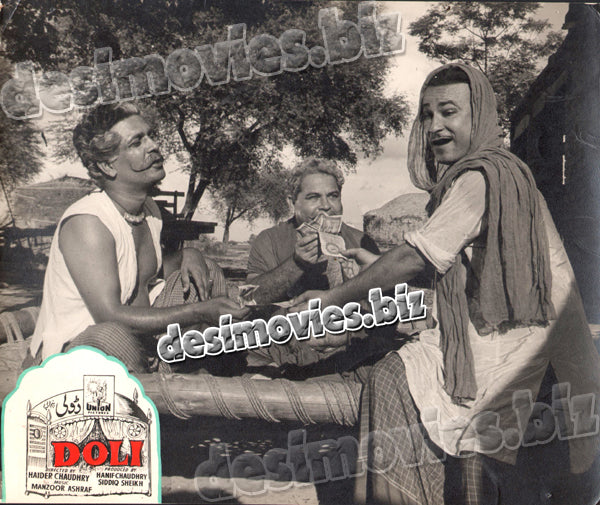 Doli (1965) Lobby Card Still 1