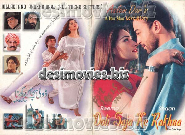 Doli Saja kay Rakhna (1998) Lollywood Original Booklet
