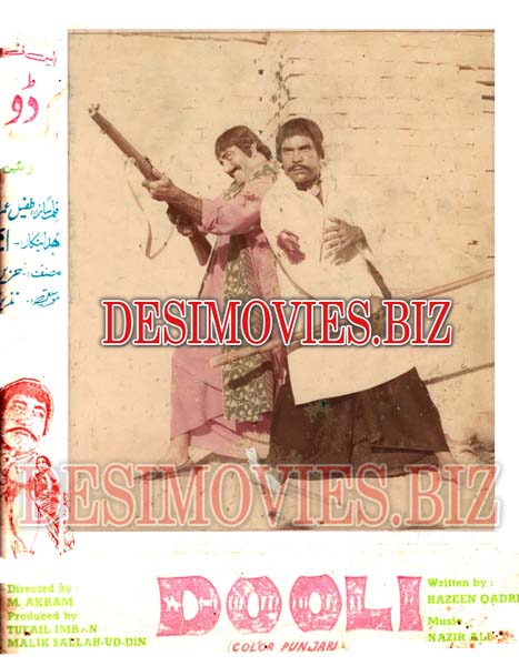 Ik Doli (1982) Lollywood Lobby Card Still 1