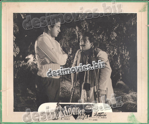 Door Ki Awaz (1969) Lollywood Lobby Card Still 10