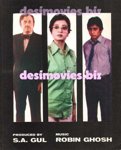 Doorian (1984) Lollywood Original Booklet