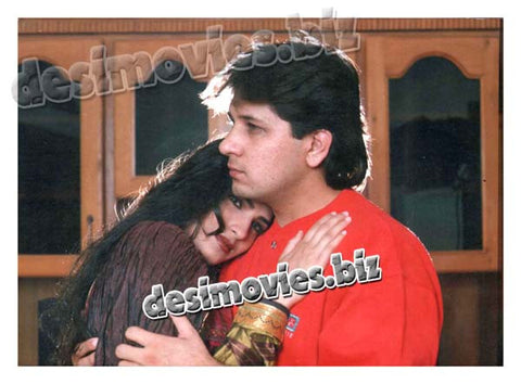 Aanchal (1997) Lollywood Lobby Card Stil 6