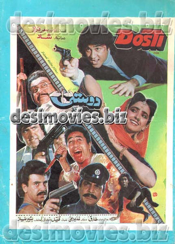 Dosti (1992) Original Booklet