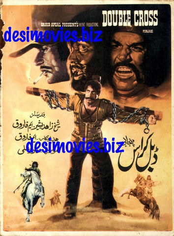 Double Cross (1980) Lollywood Original Booklet