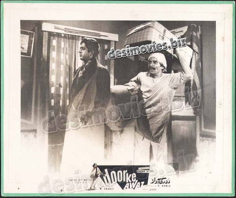 Door Ki Awaz (1969) Lollywood Lobby Card Still 9