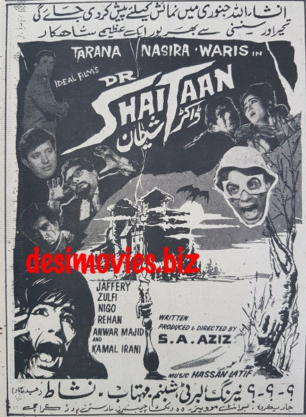 Dr. Shaitaan (1969) Press Advert