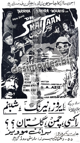 Dr. Shaitaan (1970)  Press Ad - Sindh Circut -1970