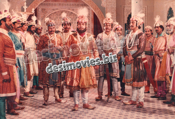 Dulla Bhatti (1984) Lollywood Lobby Card Still