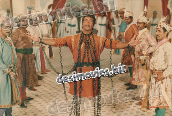 Dulla Bhatti (1984) Lollywood Lobby Card Still 4