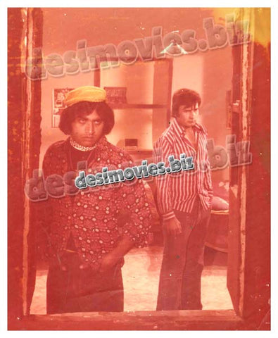 Dushman Ho To Aisa+Tasadum (1978) Lollywood Lobby Card Still