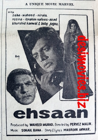 Ehsaan (1967) Press Advert