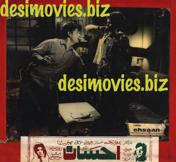 Ehsaan (1967) Lobby Card Still