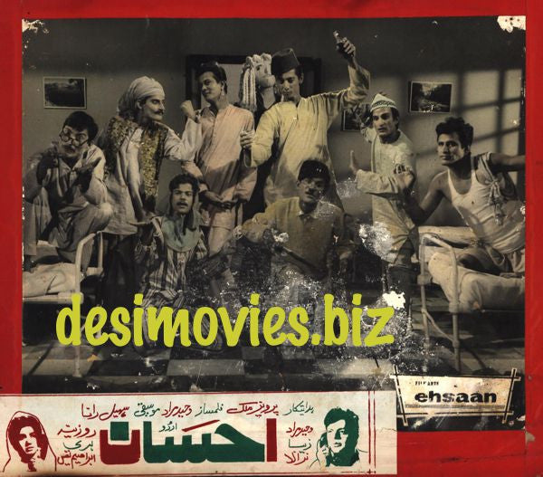 Ehsaan (1967) Lobby Card Still A