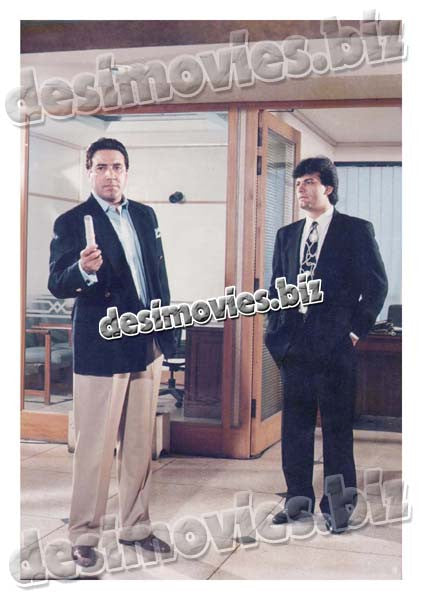 Ehsas (1998) Lollywood Lobby Card Still