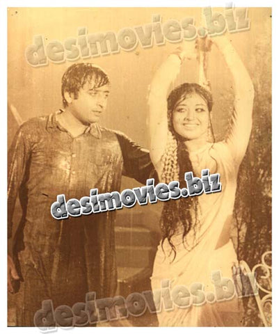 Ehsaas (1972) Lollywood Lobby Card Still 10