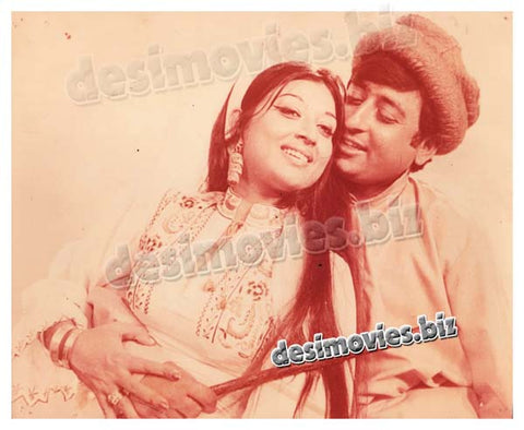 Ehsaas (1972) Lollywood Lobby Card Still 9