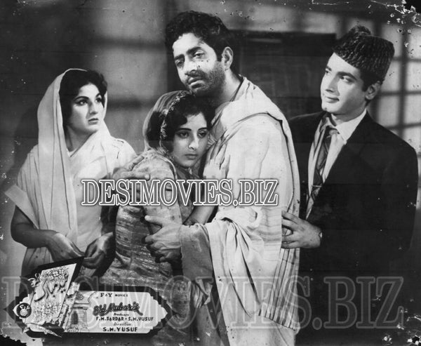 Eid Mubarik (1965) Lollywood Lobby Card Still 1