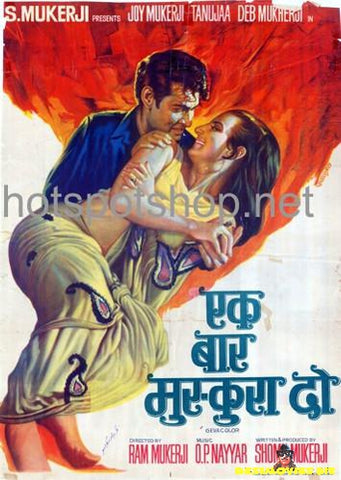 Ek Bar Muskura do (1972)