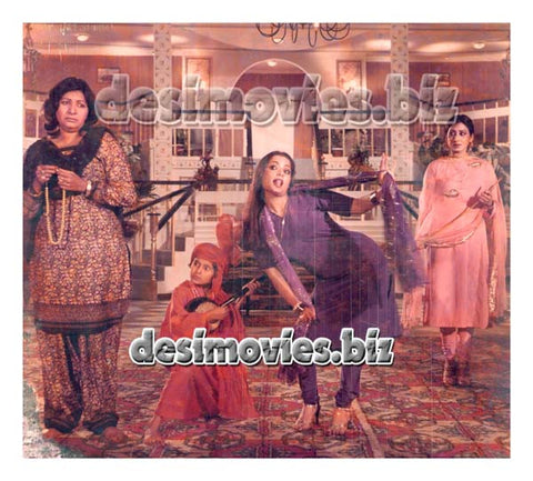 Aik Din Bahu Ka (1982) Lollywood Lobby Card Still