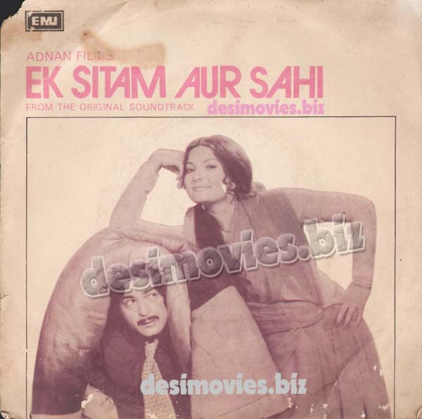 Ek Sitam Aur Sahi (1980+Unreleased)  - 45 Cover