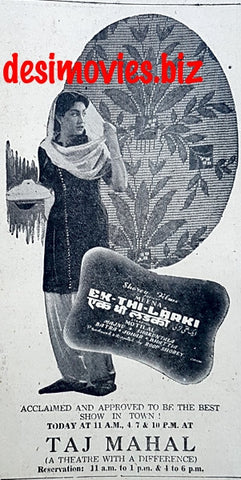 Ek Thi Larkee (1949) Press Advert