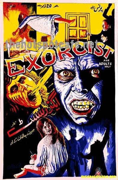 Exorcist, The (1973) - The Pop Art Poster