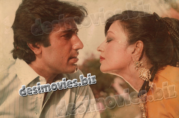 Faisla (1986)  Lollywood Lobby Card Still 14
