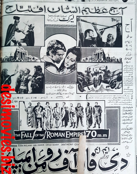 Fall of the Roman Empire, The (1966) Urdu Press Advert (1967)