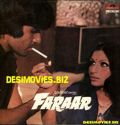 Faraar (1975) LP Cover