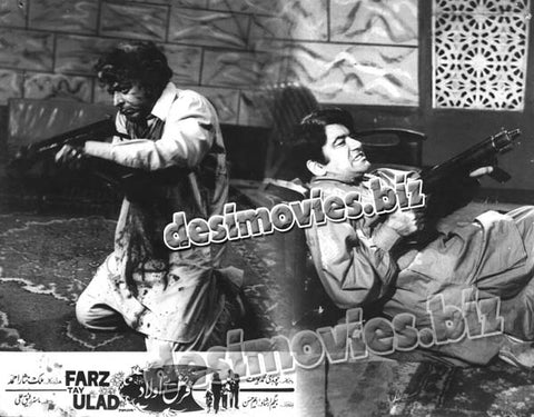 Farz Te Aulad (1975) Lollywood Lobby Card Still