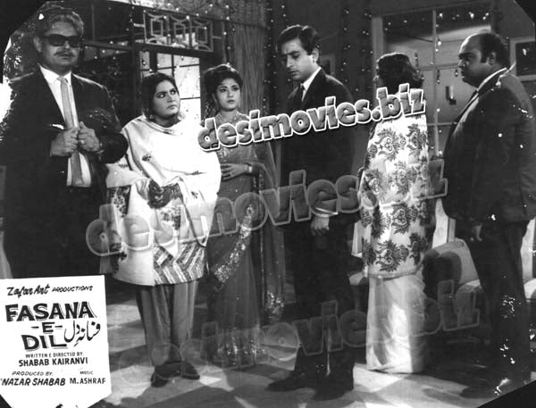 Fasana-E-Dil (1969) Lollywood Lobby Card Still