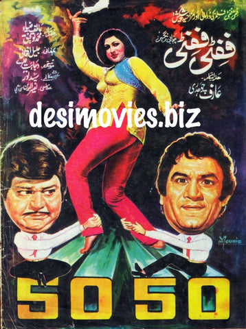Fifty Fifty (1984) Lollywood Original Booklet