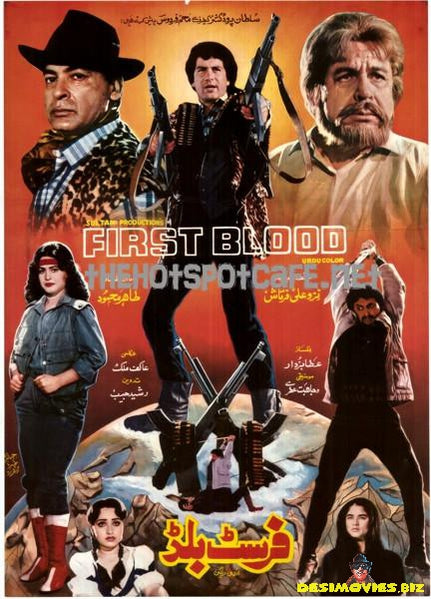 First Blood (1986)
