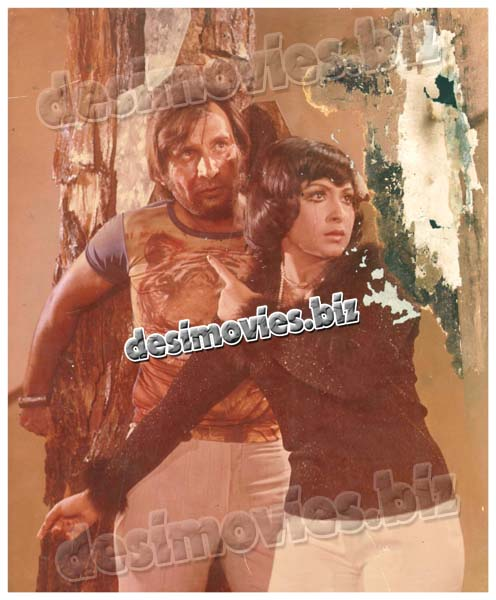 First Time (1979) Unreleased Lollywood Lobby Card Still 11