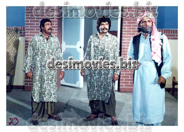 Foja (1996)  Lollywood Lobby Card Stil