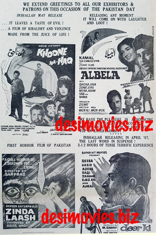 Zinda Laash, Albela, Door Ki Awaz, Khoone Na-Haq (1967) Press Ad - Karachi 1967