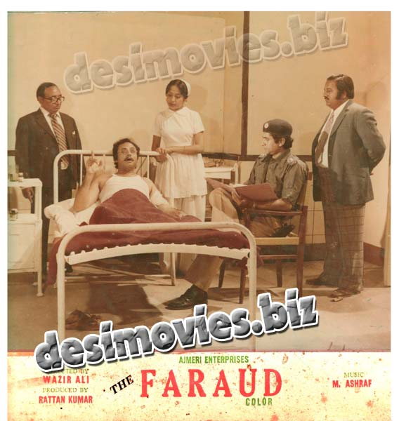Kabhi Kabhi (Faraud- First name of film) (1978) Lollywood Lobby Card Still 2