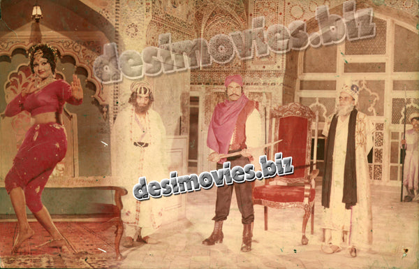 General Bakht Khan  (1979)  Lollywood Lobby Card Still 6