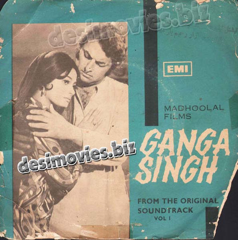 Ganga Singh (1970+Unreleased) - 45 Cover