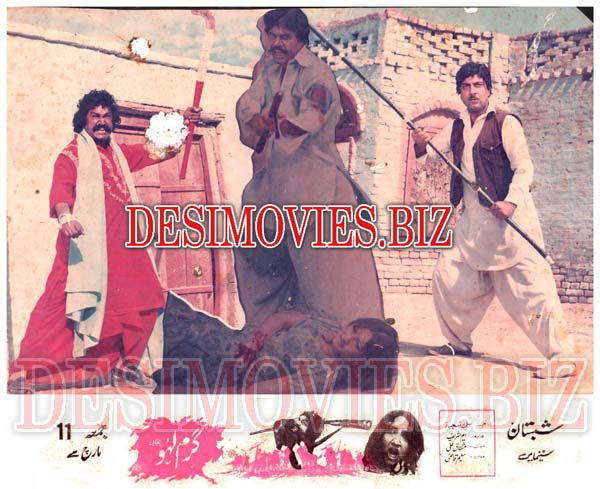 Garam Lahoo (1988) Lollywood Lobby Card Still 2