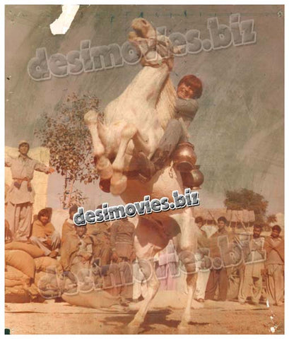 Gehrey Zakham (1980)  Lollywood Lobby Card Still 2