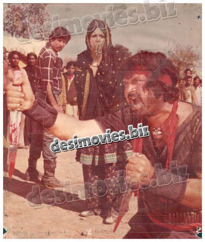 Gehrey Zakham (1980)  Lollywood Lobby Card Still