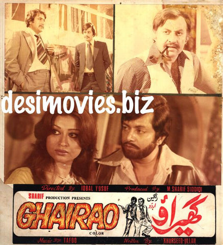 Ghairao (1981) Lobby Card Still