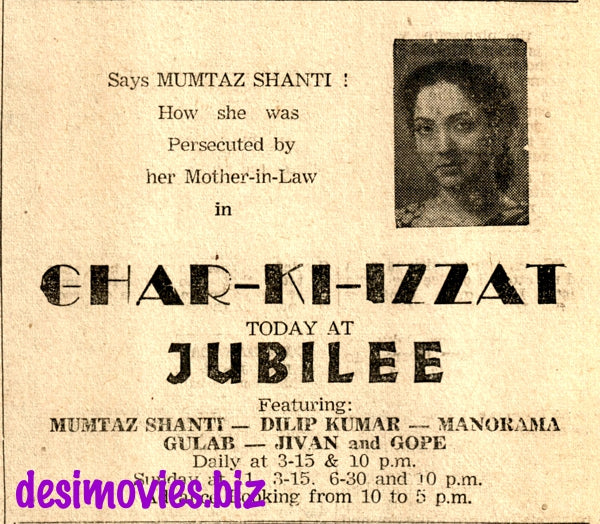 Ghar Ki Izzat (1948) Press Advert