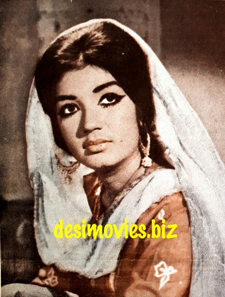 Ghazala (1967) Lollywood Star