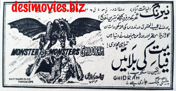 Ghidorah; Monster of Monsters (1964) Press Ad - Karachi 1967